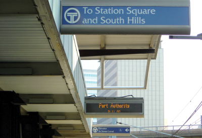 First Avenue Station Directional