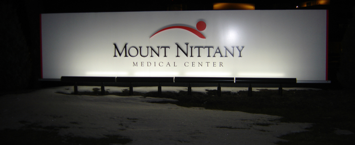 Mount Nittany Medical Center Gateway Identification