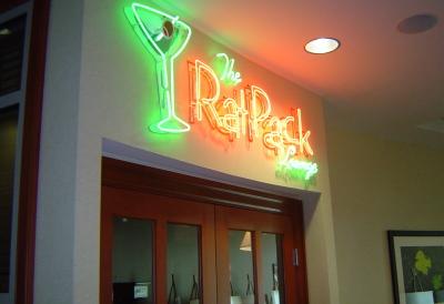 The Rat Pack Lounge Entrance