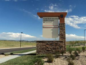 Castle Rock Adventist Health Campus Monument